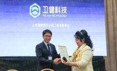 变啦CEO林伟华:中国健康体脂管理公益第一人
