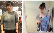变啦减肥:产后肥胖170斤成大妈,看她如何蜕变成少女